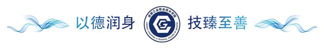 成都市工业职业技术学校2021年招生简章【含五年制大专班】