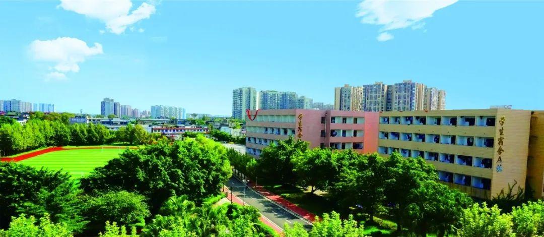 2020年中专招生简章 l 这所公办的全日制中等技术学校你值得一看——四川广播电视中等专业学校